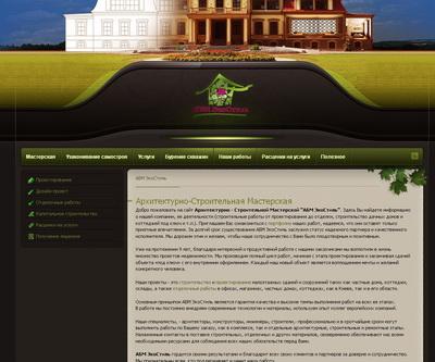 Обзор вебресурсов по недвижимости и строительству от 18 марта 2013 года
