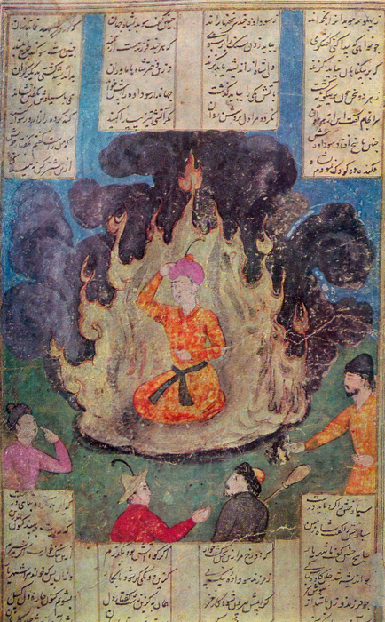 Muhammad Mukim THE FEST SIYAVUSH OF THE FIRE, Firdawsi. «Shah-nama»