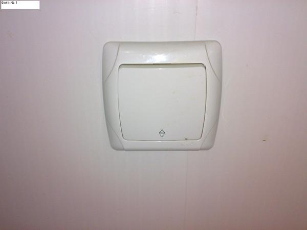 Замена выключателя освещения 1