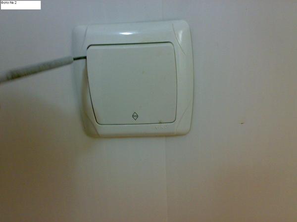Замена выключателя освещения 2