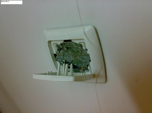 Замена выключателя освещения 3