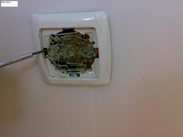 Замена выключателя освещения 4