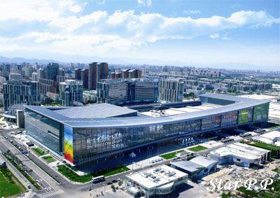 Китайский государственный конференц-центр в Олимпийском Парке Пекина