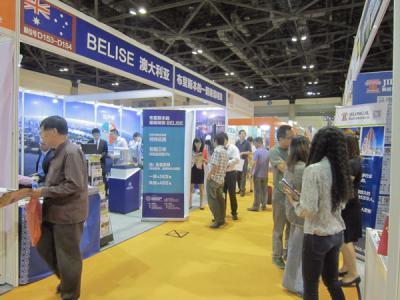 Международная выставка элитной недвижимости в Пекине 2013