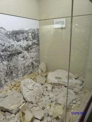 Геологическая история Москвы и ее окрестностей