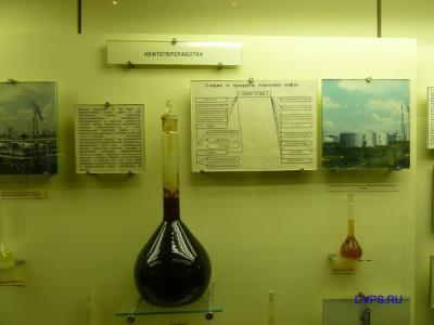 """Фото для """"Нефтепереработка, происхождение нефти и газа"""""""