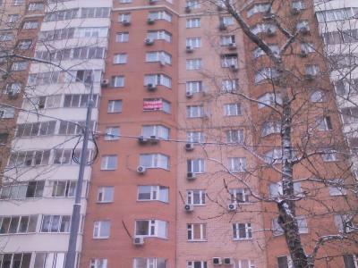 «Занижение» стоимости квартиры оценщиком при оформлении ипотечного кредита