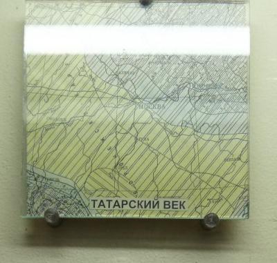 """Фото для """"Татарский век, Москва"""""""