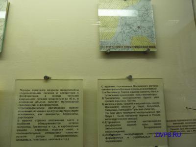 Оксфордский и киммериджский века в Москве